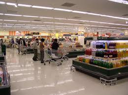 hypermarket14