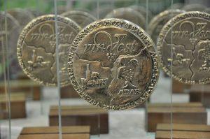 medalii-vinvest-2016